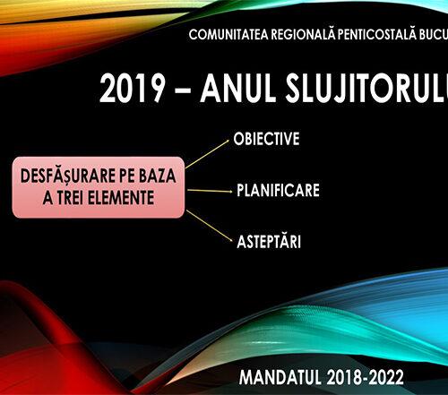 viziune-2019